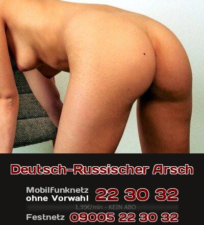 Der Arsch einer Deutsch-Russin läd zum Fick ein.